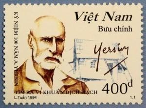 1994 Timbre-poste du Viêt Nam à l'honneur d' Alexandre Yersin 1863-1943