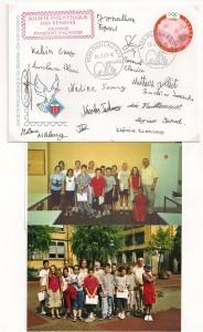 Souvenir passeport-vacances 2003