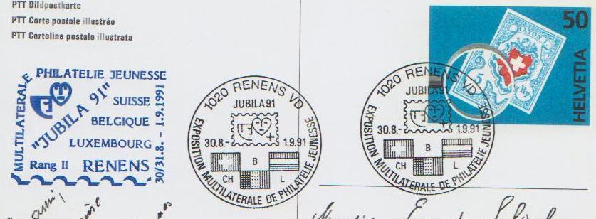 1991 Exposition Jubila à Renens
